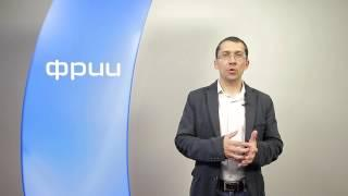 ФРИИ Интернет-предпринимательство 7. Customer development