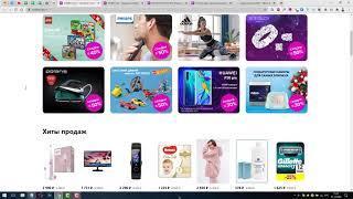 Как начать бизнес на Wildberries и просчитать прибыль Бизнес в интернете с нуля на маркетплейс!