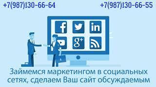 Оказываем услуги по созданию и продвижению продающих сайтов
