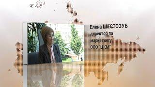 Елена Шестозуб: о спасении жизни людей, Акселераторе SDG Ambition и достижении устойчивого развития