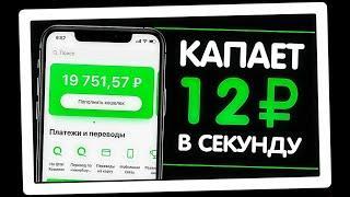 как начать зарабатывать в интернете новичку без вложений в россии