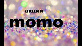 Обзор компании MOMO. Лучшие китайские акции - акции MOMO