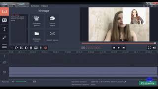Самый простой редактор для видео на компьютере   Видеоредактор Movavi Video Editor