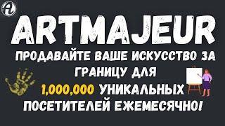 Artmajeur - Крупнейшая Арт Галерея на Планете для Продажи Искусства  / Продажа Картин за Границу????