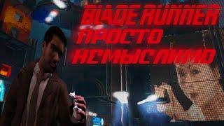 Обзор игры Blade Runner 1997