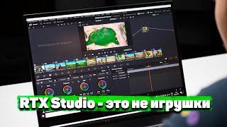 RTX Studio РВЕТ на новом ConceptD 5 Pro от Acer (2021)