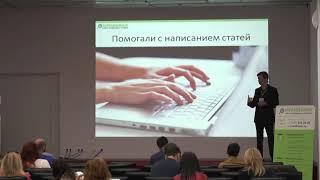 САМОСТОЯТЕЛЬНОЕ ПРОДВИЖЕНИЕ САЙТА В ТОП 10; Как продвинуть сайт самостоятельно