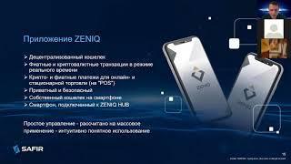 Zeniq. Safir International. Club millionaires Самый лучший проект