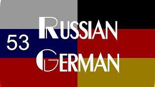 Быстро и легко выучить немецкий язык курс урок  Сборник фраз 53