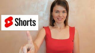 Как Создать Shorts Правильно - Пошаговая Инструкция