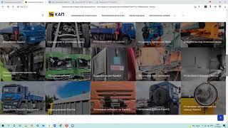 Кейс компании КАП - продвижение сайта по ремонту КамАЗ