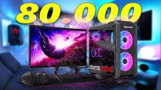 ИГРОВОЙ ПК НА AMD ЗА 80000 РУБЛЕЙ ПОЛНОСТЬЮ С МАГАЗИНА + ТЕСТЫ/КАК СОБРАТЬ КОМП ЗА 80К #ЧтоСобрать