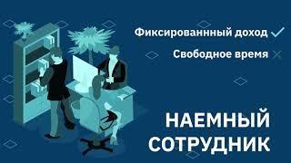 Краткая презентация AiMarketing