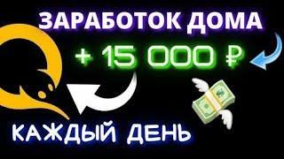 Новый хайп проект платит 140% за 24 часа. Работа в интернете. Заработок в интернете. Инвестиции
