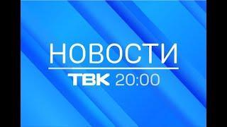 Новости ТВК 21 октября 2021 года. Красноярск