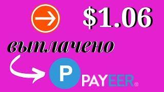 НАДЕЖНЫЙ ЗАРАБОТОК В ИНТЕРНЕТЕ/Как зарабатывать деньги в интернете новичку без вложений