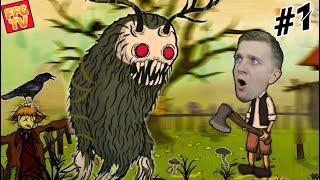СТРАШИЛКИ МАЛЬЧИКА в игре Creepy Tale 2 Часть #1