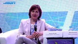 Перспективы бизнеса в космосе - Вольф Оксана, «РОСКОСМОС»