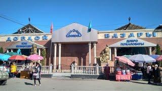 Торговля будущего. «Цифровой» рынок в Кыргызстане переходит в онлайн режим