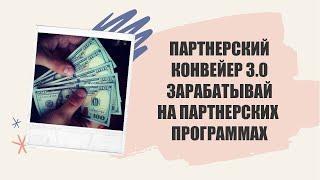 Как можно заработать деньги в интернете