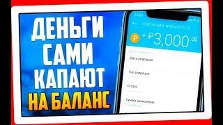 как зарабатывать в интернете новичку без вложений в россии начать зарабатывать деньги
