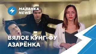 ⚡️«Еврорадио» лишили статуса СМИ / Пытки песнями Тимы Белорусских / Политзаключённый в больнице
