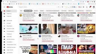 Стрм на канале pro100lider - Статус 7.0  народный проект  меж...