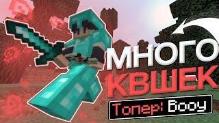 ☔ МНОГО КВШЕК! ТИММЕЙТА КИКНУЛО В КТ НА NEXUSGRIEF! || ⚡ Minecraft - ГРИФЕР ШОУ №3! || ft. PanenaPL
