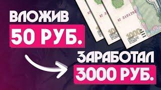 Fitprofix.ru Инвестиционный проект От Надёжной Администрации! Проверка на выплаты с данного сайта!