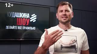 ПАВЕЛ КОВШАРОВ, основатель Zaмания. Как укрепить свой бизнес? 12+