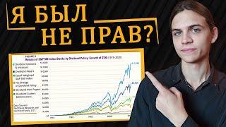 Отвечаю дивидендным инвесторам / Инвестиции в акции / Фондовый рынок