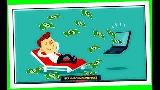 как заработать деньги в интернете без вложений в беларуси