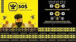 Видео-Регистрация в HYPE CLUB  Маркетинг Клуба HYPE_CLUB