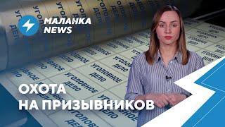 ⚡️Военно-патриотическое воспитание / Беларусь лишилась ЧМ / Молитва за Лукашенко