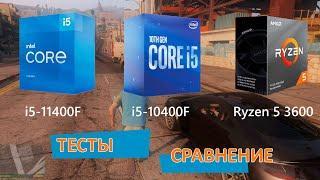 Intel 11400F Новый народный процессор? Тесты, сравнение с 10400F и R5 3600