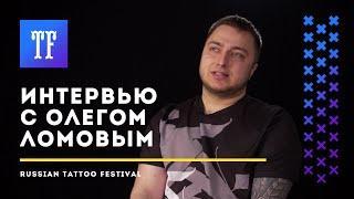 Интервью с основателем NORA GROUP Олегом Ломовым