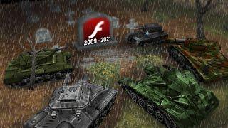 ВСЁ... ТАНКИ ОНЛАЙН ЗАКРЫЛИ 2009-2021!/ФЛЕША БОЛЬШЕ НЕТУ!/КАК ИГРАТЬ НА ФЛЕШЕ?/Flash Tanki Online