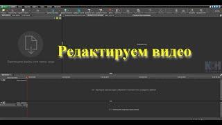 Видео ПЭД Порядок работы Урок №2