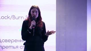 BlockchainUA May, 2021: Alevtina Yakovenko. Interoperability or hitchhiking over blockchain bridges