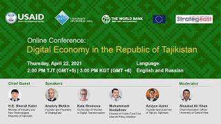 Онлайн-конференция: Цифровая экономика в Республике Таджикистан