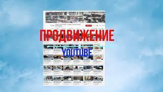 8-Web.ru - Комплексное SEO продвижение сайта в ТОП Яндекс и Google