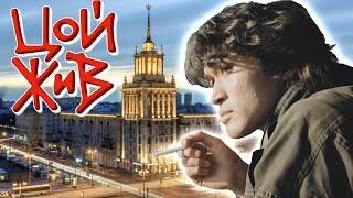 Виктор Цой – История Жизни Фронтмена Группы «Кино» и Легенды Советского Рока